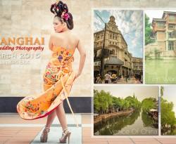 Shanghai Pre-Wedding Photography March 2015