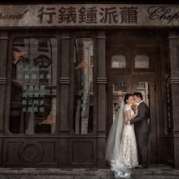 Celebrating - Joana & Feng
