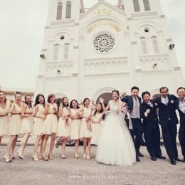 Eric & Yen Lee's Wedding