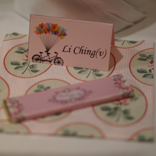 Modern Chinese Wedding Reception Decoration